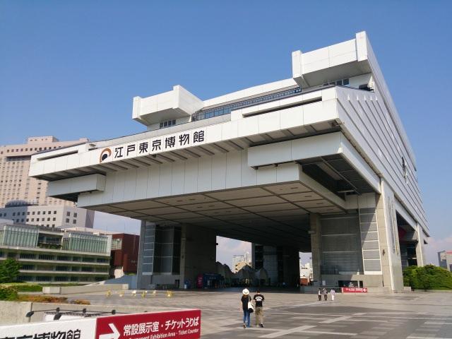 江戶東京博物館獨特的外觀也要看看喔!