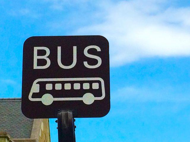 2. 搭巴士的交通