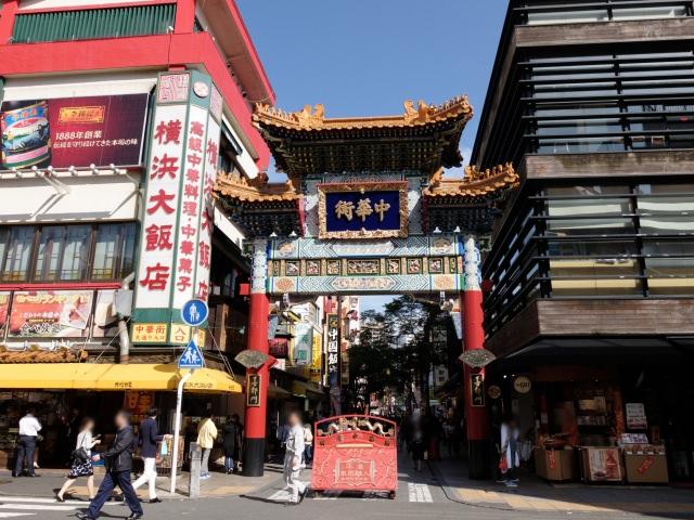 8. 全國聞名的人氣觀光景點「橫濱中華街」