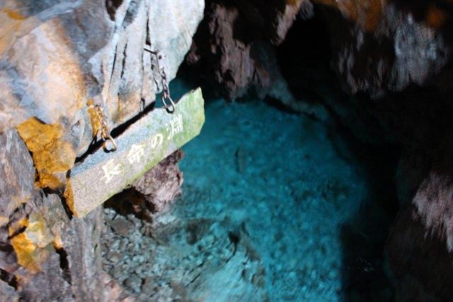 8. 探索神秘的地底湖!作為岩手代表的觀光地「龍泉洞」