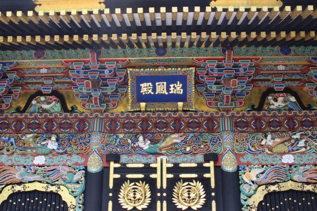 2. 宮城中華麗的靈廟「瑞鳳殿」