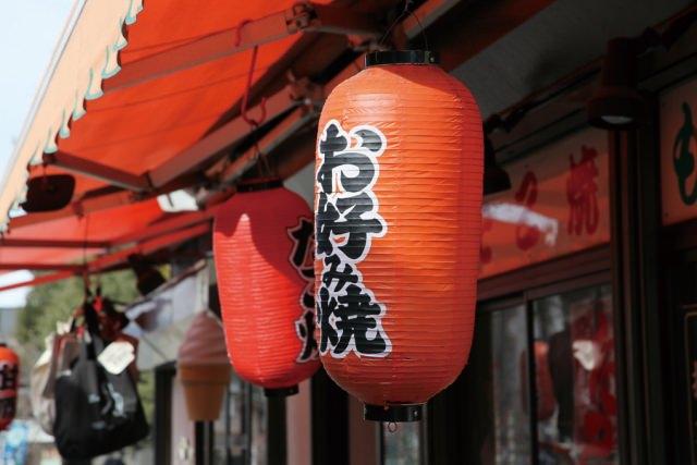 5. 像是回到了日本的過去一般的街道「繩手通&中町通」