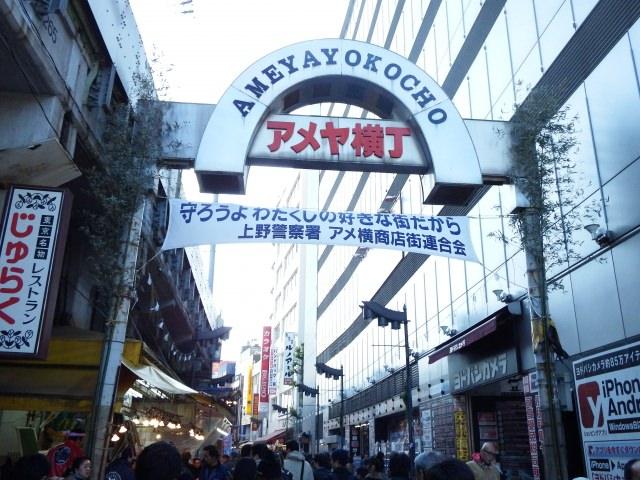 5. 上野的購物景點!「阿美橫丁」
